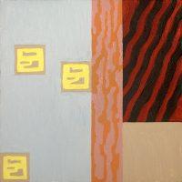 Adam Erlbaum, Untitled 2A